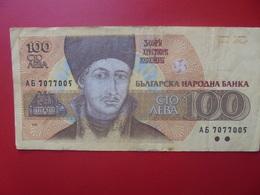 BULGARIE 100 LEVA 1991 CIRCULER (B.5) - Bulgarie