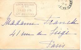 77-cachet Hôpital Aux. N°50 De Rubelles Sur Lettre En 1916- Cachet Très Rare - Guerre De 1914-18