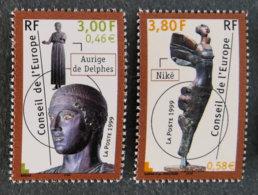 FRANCE - 2001 -  SERVICE - YT 120 à 121 ** - Dienstpost