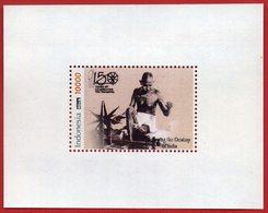 Indonesia Special Issue 150 Years Of Celebrating Mahatma Gandhi (05-09-2019) MNH - Mahatma Gandhi