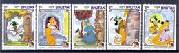 BHUTAN  (DIS 050) - Disney