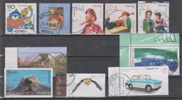 Deutschland. 10 Verschiedene Zuschlagmarken Gestempelt - Usati
