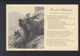 Dt. Reich AK Marsch Der Gebirgsjäger - Weltkrieg 1939-45