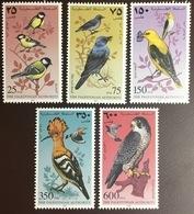 Palestine 1997 Birds MNH - Vögel
