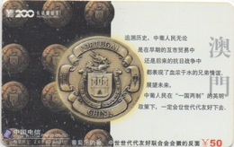 Macau Macao : Médaille Portugal - China : 50 Yuan 2000 - Postzegels & Munten