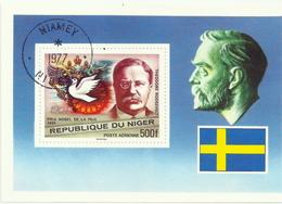 Niger Block 17 Gest. - Niger (1960-...)