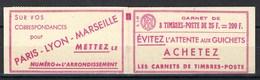 France - Thématique Marianne De Muller - N° 1011C-C1, S 1 - 59 ** - TTB, 1959 - Carnet - Libretas