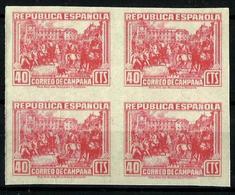 España NE-49s Sin Goma. Cat.300€ - 1931-50 Unused Stamps