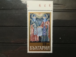 FRANCOBOLLI STAMPS BULGARIA BULGARIE  1969 MNH** NUOVI WALL PAINTING - Bulgaria