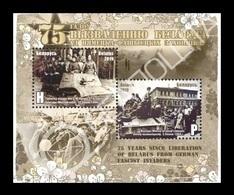 Belarus 2019 Mih. 1293/94 (Bl.174) World War II. 75th Anniversary Of The Liberation Of Belarus MNH ** - Belarus