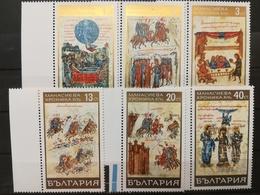FRANCOBOLLI STAMPS BULGARIA BULGARIE  1969 MNH** NUOVI SERIE COMPLETA COMPLETE KONSTANTIN MANASSIE - Bulgaria