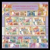 Belarus 2019 Mih. 1319/21 (Bl.181) History Of Banknotes And Coins Of Belarus MNH ** - Belarus