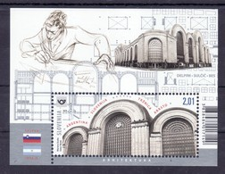 3333 Slowenien Slovenia Joint Issue Argentina 2019 ** MNH Block Abasto Market Place - Gemeinschaftsausgaben