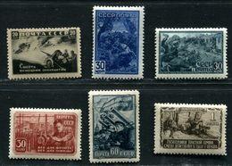 Russia 1942  Mi 836-841 MNH ** - 1923-1991 USSR