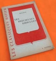 Molière Les Précieuses Ridicules (1956) - Art