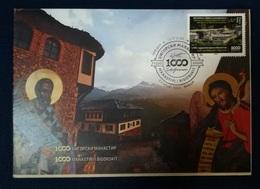 MACEDONIA NORTH 2020 - 100th Of St. JOVAN BIGORSKI MONASTERY FDC - Mazedonien