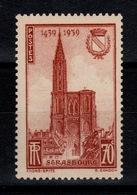 YV 443 N** Strasbourg Cote 2 Euros - France