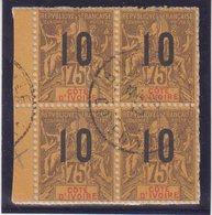 COTE - D'IVOIRE : N° 40A . ESPACE DANS 1 BLOC DE 4 . SUR FGT. - Used Stamps
