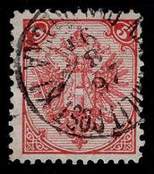 "BOSNIA-AUSTRIA, ""COAT OF ARMS"" 1st PLATE 5 Kr MIXED PERFORATION 11 ½ : 10 ½ RARE!!!!!!!!!!! - 1850-1918 Empire"