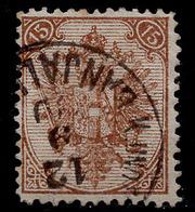 "BOSNIA-AUSTRIA, ""COAT OF ARMS"" 1st PLATE 15 Kr MIXED PERFORATION 12 : 12 ½ RARE!!!!!!!!!!! - 1850-1918 Empire"