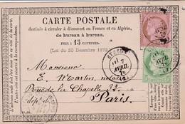 N° 53 N° 54 S / CP T.P. Ob T 17 Etreux 7 AVRIL 76 Pour Paris ( Au Verso à Sex Pub Emile ... ) - Marcophilie (Lettres)
