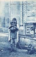 20-1599 : TYPE DYRIEN. ?  SYRIEN ?  JOUEUR DE CORNEMUSE. - Syria
