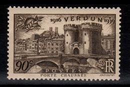 YV 445 N** Verdun Cote 1,40 Euros - France