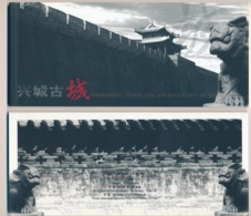 China - 2001 - TP19(B) The Ancient Town Of Xingcheng Postcard Booklet Containing 10 Unused Cards - New - 1949 - ... République Populaire