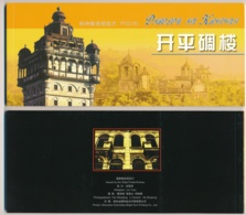 China - 2002 - TP22(B) Towers Of Diaolou In Kaiping, Postcard Booklet Containing 10 Cancelled Cards - New - 1949 - ... République Populaire