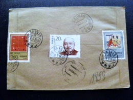 Cover China 1994 To Lithuania Game Art - 1949 - ... Volksrepubliek