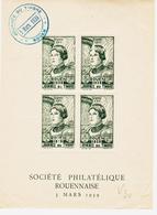 France , Vignette De Rouen , Journée Du Timbre 1939 ( Verte) Jeanne D'Arc  TB - Erinnophilie