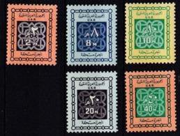 EG870 – EGYPTE – EGYPT – POSTAGE DUE – 1965 – Y&T # 46/50 MNH - Ongebruikt