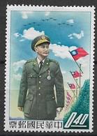 Republic Of China 1958. Scott #1204 (M) President Chiang Kai-shek ** Complet Issue - 1945-... République De Chine