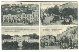 BIALYSTOK Town Views 1921 With Violet CENSOR MARK To Denmark Written In Esperanto - Polonia