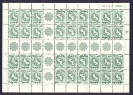 """Israel SHEET - 1965, Michel/Philex No. : Xxx, Bale : IrS.18 Zodiac TB Sh. Date 23.12.64"""" TETE BECHE- BOGEN - MNH - *** - - Blocs-feuillets"""