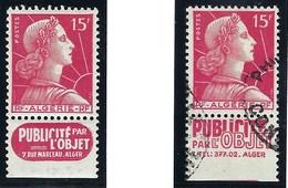 Algérie - Thématique Marianne De Muller - N° 329 ** - TTB - Neuf Et Oblitéré - Timbre Publicitaire - Pub - Algérie (1962-...)