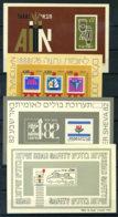Israel 1964-1982 Mi. Bl. 1 SS 100% * Stamp Shows - Hojas Y Bloques