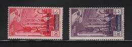 Cirenaica 1932 Posta Aerea Tripolitania Sopr. MLH - Cirenaica
