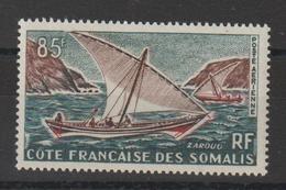 Cote Des Somalis 1964 Voiliers PA 39 1 Val Neuf ** MNH - Französich-Somaliküste (1894-1967)