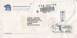 BARCODES ON REGISTERED COVER, 1995, CHINA - 1949 - ... Volksrepubliek