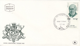 MOSES MONTEFIORE, COVER FDC, 1981, ISRAEL - FDC