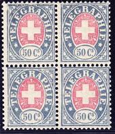 1881 50 Rappen Blau Und Rosa, Faserpapier Postfrischer 4er Block, Kleine Druckabart Oben Links - Télégraphe
