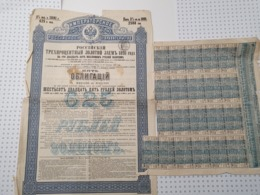 Emprunt Russe De 1891, Titre De 5 Obligations - Russland
