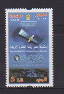 Egypte - Egypt (2019) - Set -  /  Espace - Space - Satellite - Satelite - Espacio