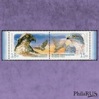 RUSSIA 2014 Mi.2095-2096Zd Russia-Korea Joint Issue. Birds. / Strip,2v (MNH **) - 1992-.... Federazione