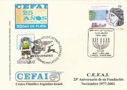 EXPOSICION NACIONAL DE FILATELIA, CEDAI 25° ANIVERSARIO. 2002 ARGENTINA SPC VIÑETA JUDAISMO ISRAEL יהדות ישראל -LILHU - Judaísmo