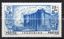 Col17  Colonie Indochine N° 213 Neuf X MH   Cote 15,00€ - Nuovi