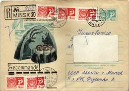 Russia & USSR Minsk Belarus R - Letter Via Macedonia,Yugoslavia 1977 - Briefe U. Dokumente