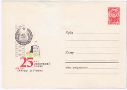 Lithuania USSR 1965 25th Anniv.of Soviet Republic, Vilnius Castle, Small Defect - Lithuania