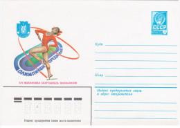 Lithuania USSR 1981 All-Union Sports Festival Of Schoolchildren - Lithuania